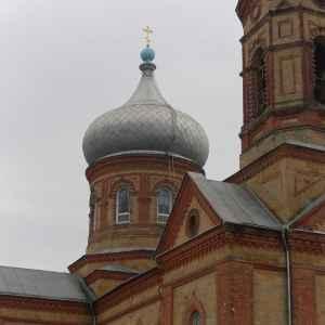 Свято Николаевский Храм Лисичанск